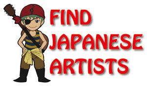 Utamaro_PR-Bnr2.jpg